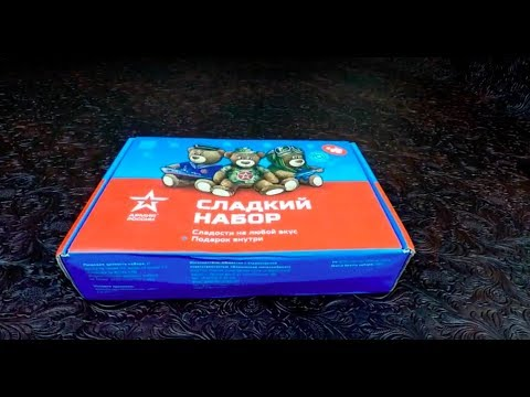 MUST SEE !!! Weird And Rare Russian Sweet Box Children's Ration MRE Review