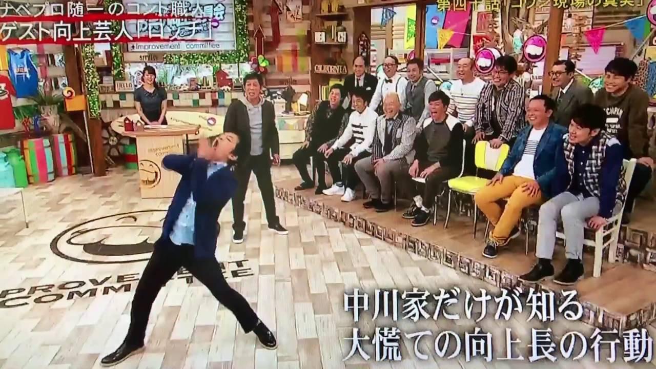 さんまのお笑い向上委員会 中川剛 さんまの真似 - YouTube