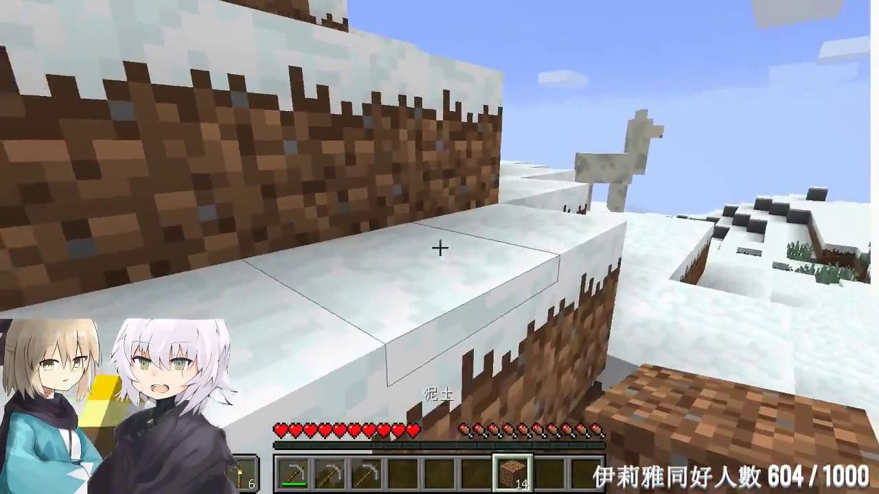 【秋瞳臺】Minecraft 多人連線 - YouTube