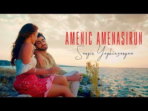 Sargis Yeghiazaryan - Amenic amenasirun (2019)