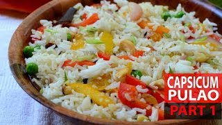 Capsicum Pulao | Vegetables | Part 1 Thumbnail