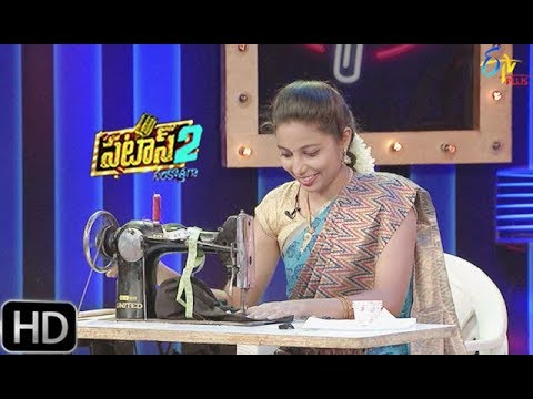 Patas 2 | RJ Amala & Anand Performance | 17th  May 2019  | ETV Plus