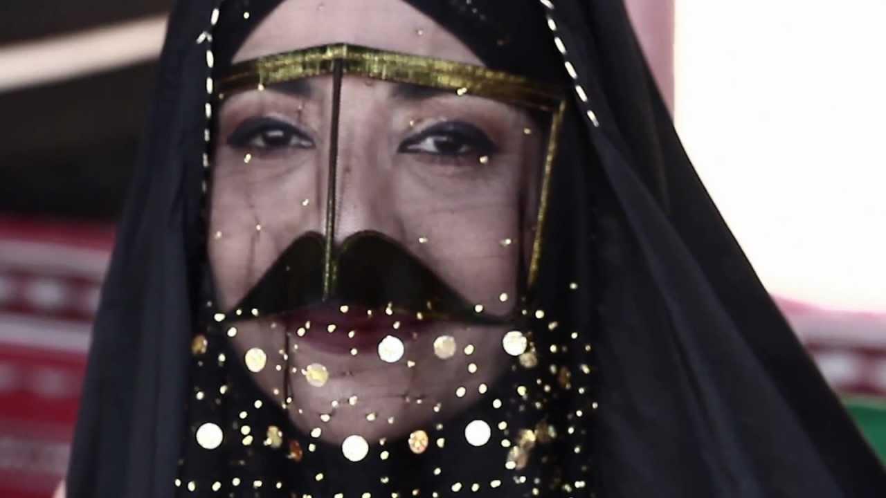 Tribute To Hh Sheikha Fatima Bint Mubarak Youtube