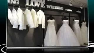 Свадебный салон Давай поженимся Стерлитамак