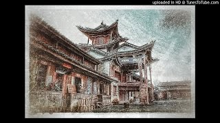 永定四十年 by 河圖 40 Years of Yong Ding