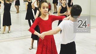 Нижнекамские школьники стали финалистами конкурса по спортивным танцам