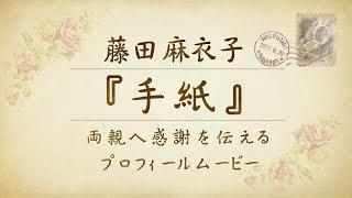 結婚式のプロフィールムービーを製作しております。 京都エタニティです...