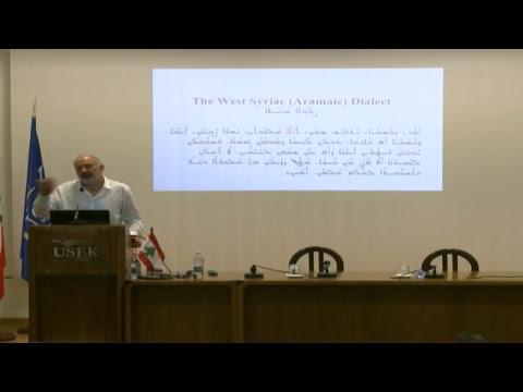 Maronite Foundation- Maronite Academy 2017- USEK University conferences - Dr.Ziad Hayeck