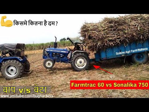farmtrac-60-and-sonalika-750-tractor-tochan-|-pulling-video-2018