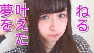 なぜ長濱ねるは欅坂に途中加入となったの?両親に認められアイドルの夢...