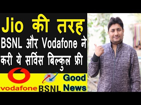 Latest Telecom News | No Blackout Days From Bsnl And Vodafone