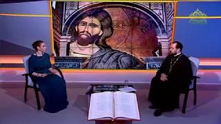 Смотреть видео Слово (Санкт-Петербург). От 21 июня. Таинство Покаяния (Исповедь) онлайн