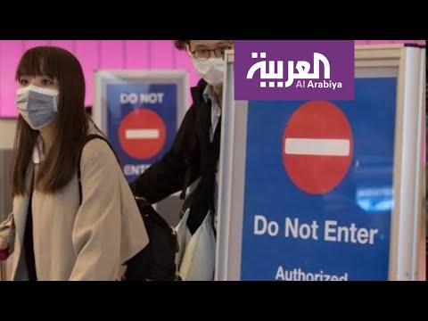 تفاعلكم | قلق من فيروس كورونا الجديد وخطوات وقائية من الصحة السعودية  - نشر قبل 3 ساعة