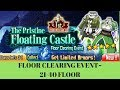 SAO MD The Pristine Floating Castle- Floor Clearing Event (Floor 21-40)