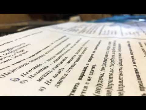 Тест для всех. Русский язык. ОГЭ 2018