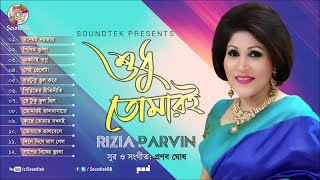 2019 bangla songs