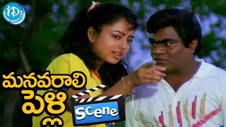 Manavarali Pelli Movie Scenes - Soundarya Fools Harish || Brahmanandam || Kota Srinivasa Rao