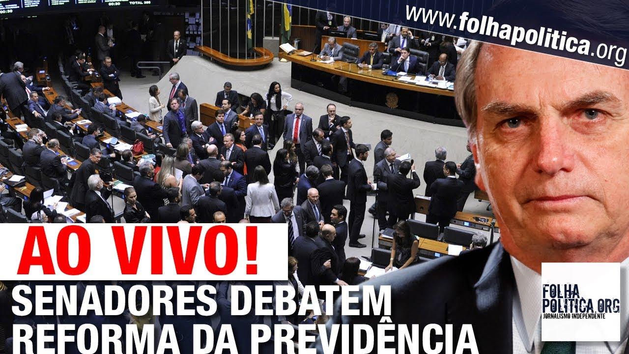 AO VIVO: SENADORES DEBATEM COM SECRETÁRIO DE BOLSONARO PARA VOTAÇÃO DA PREVIDÊNCIA/GUEDES