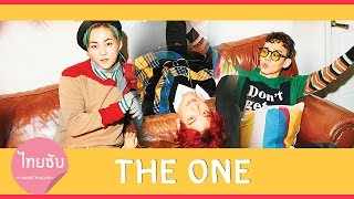 [KARAOKE/THAISUB] EXO-CBX (첸백시) - The One #rangthaisub