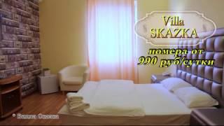 гостиницы и мотели на м4 около Ростова