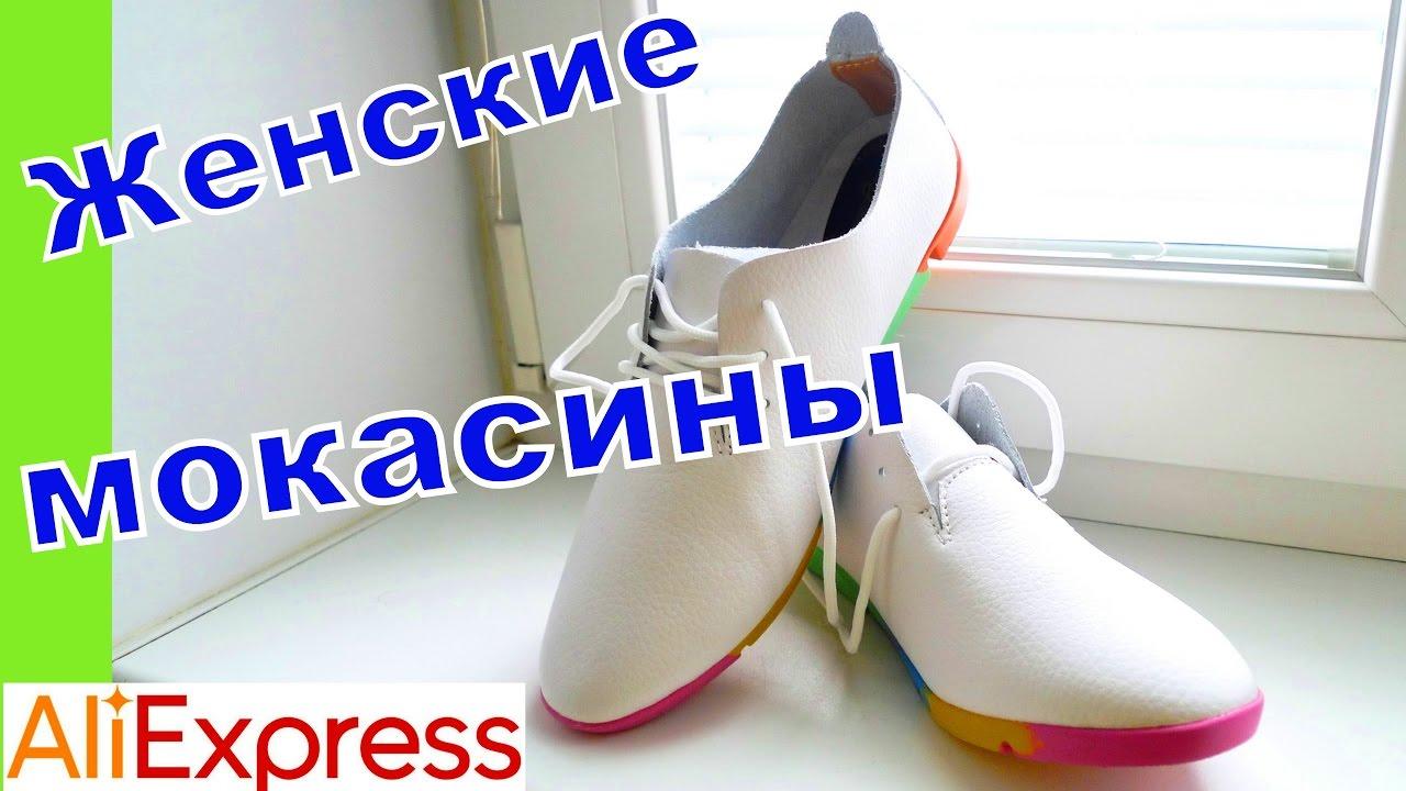 Купить тапочки-балетки белый, тапочки-балетки, валяная обувь, мокасины, мокасины женские.