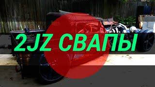 Подборка 12 нереальных 2JZ свапов | ч.2