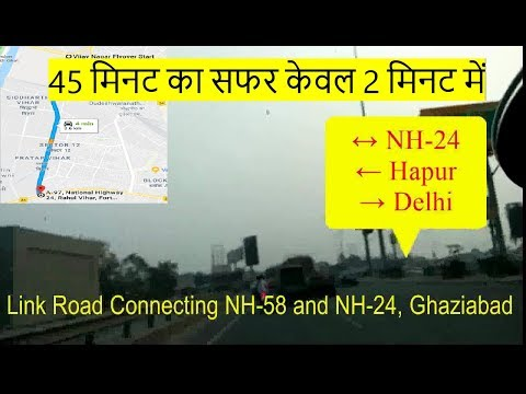 Ghaziabad Link Road between NH 24 and NH 58 | Shortcut to Vijay Nagar, Pratap Vihar