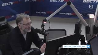 Вести ФМ онлайн: Железная логика с Сергеем Михеевым (полная версия) 16.12.2016
