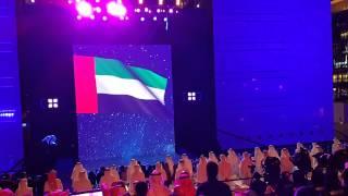 Sheikh Hamdan entering HIPA Dubai National Anthem