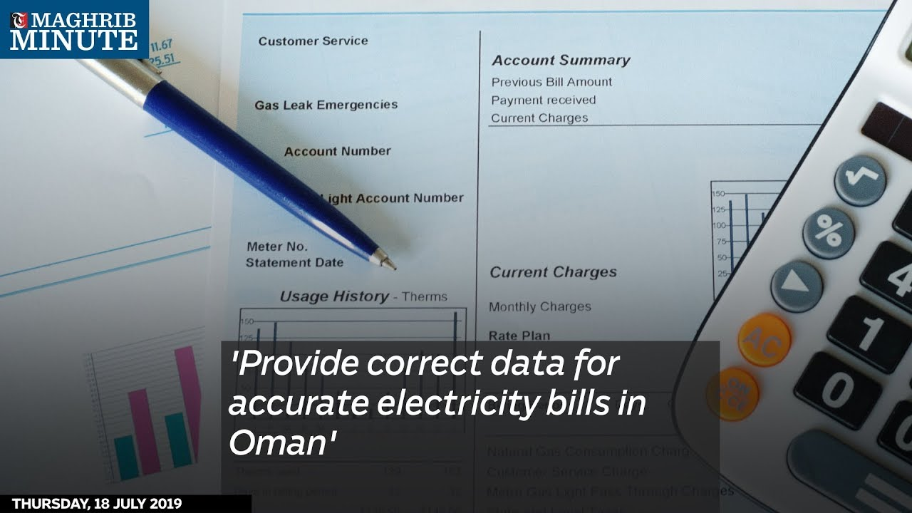 Provide correct data for accurate electricity bills in Oman