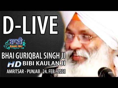 D-Live-Bhai-Guriqbal-Singh-Ji-Bibi-Kaulan-Ji-From-Amritsar-Punjab-24-Feb-2021