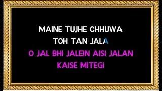 Maine Tujhe Chhua - Karaoke (With Male Vocals) - Justice Chaudhury - Kishore Kumar & Asha Bhosle