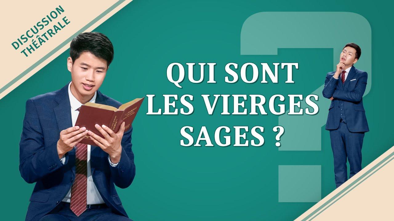 Vidéo chrétienne « Qui sont les vierges sages ? » Discussion théâtrale (sous-titres français)