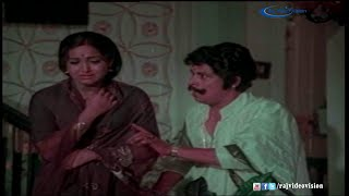 Vai Sollil Veeranadi (1984) Tamil Movie