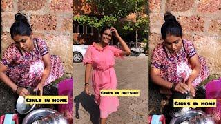 ഈ പെൺപിളേരുടെ ഒരു കാര്യം ????Latest Malayalam Reels | Instagram Reels Malayalam | Reels |
