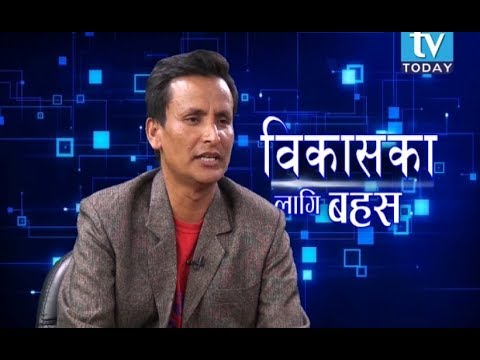 Prem Singh Dhami, Chairman, Naugad Rural Municipality, Darchula Interview on TV Today Television