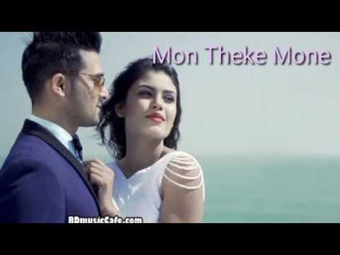 Mon Theke Mone | Raju | Mitu | New song
