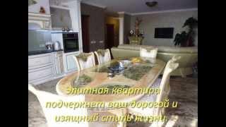 Купить элитную квартиру в Краснодаре(Продается элитная трех комнатная квартира в городе Краснодар. Промышленная 49/2- 110 кв.м. Две изолированные..., 2013-11-12T11:57:44.000Z)