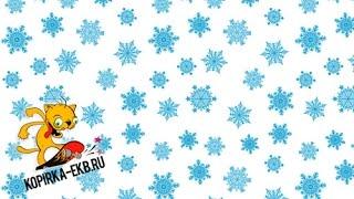 Adobe Illustrator как делать случайные бесшовные паттерны | Видеоуроки kopirka-ekb.ru