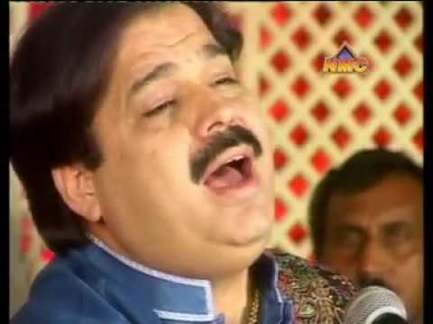 Us nu aakho sulah kray by shafa ullah khan rokhri