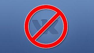 видео Установка расширения хром для обхода блокировки сайтов