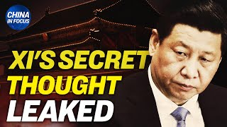 Tons of secret docs ordered destroyed; Famous Chinese publisher detained; Xi's secret thought leaked