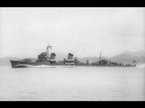 Japanese Imperial Navy destroyer Sagiri wreck in Kuching 20150819 0820