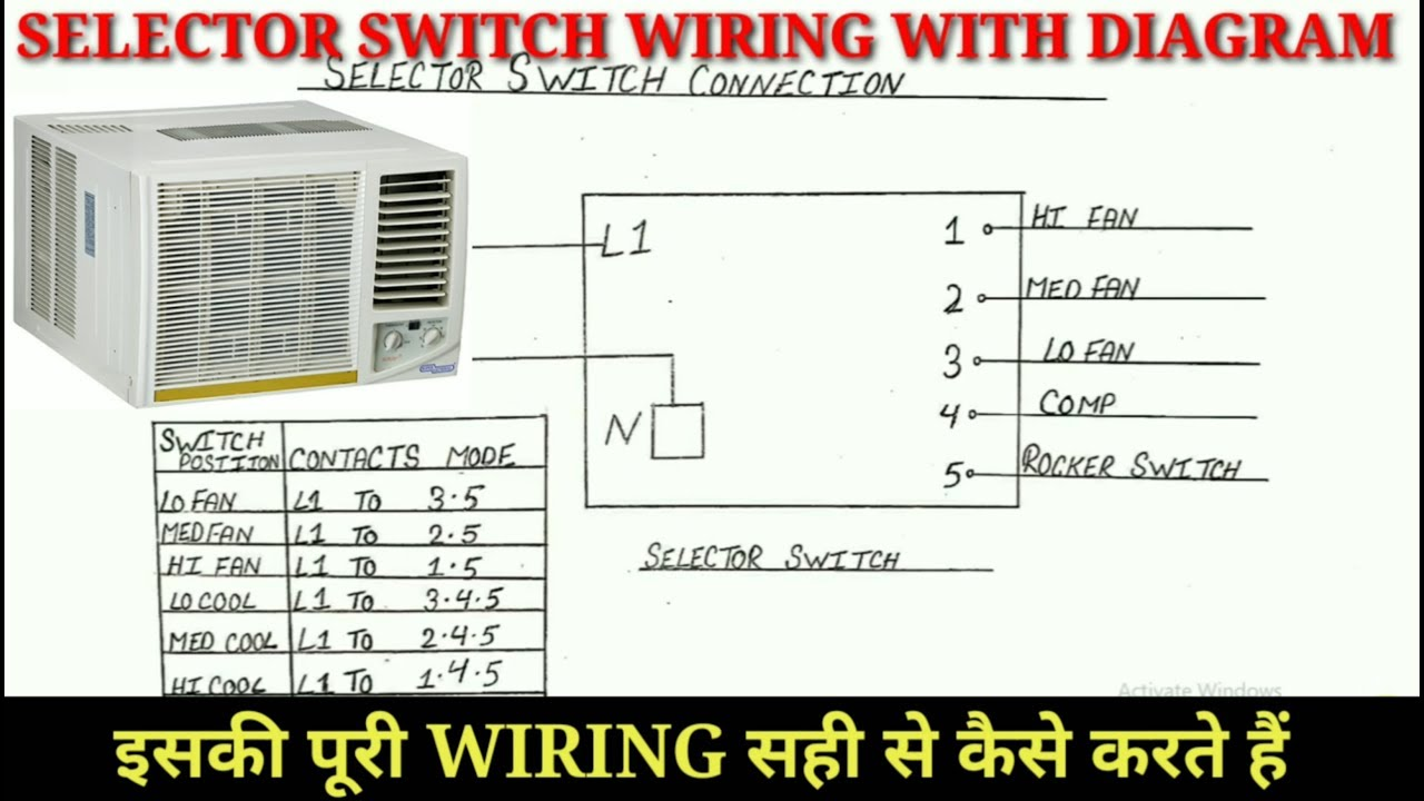 Selector Switch Wiring with Diagram ! Easy Method ❄️❄️❄️ - YouTubeYouTube