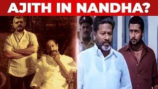 Ajith and Shivaji Ganesan were Supposed to act in Nandha