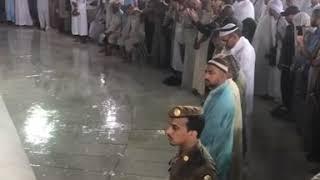 Rain In Khana Kaaba MNR
