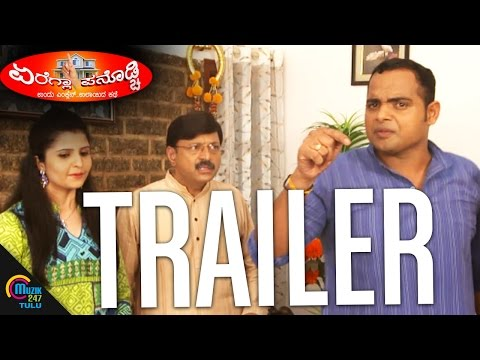 Yeregla Panodchi Tulu Movie || Official Trailer