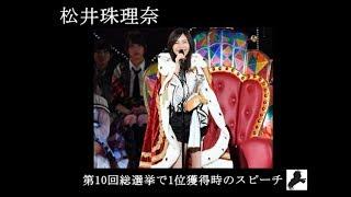 ぜひ、チャンネル登録よろしくお願いします!(っ´∀`)っ☆ https://www.y...