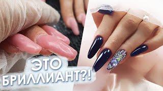 Меня ненавидят про маникюр и подкутикульное покрытие гель лаком коррекция нарощенных ногтей дизайн