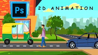 Creating a 2D Animation Video Using Photoshop (Logu Design)